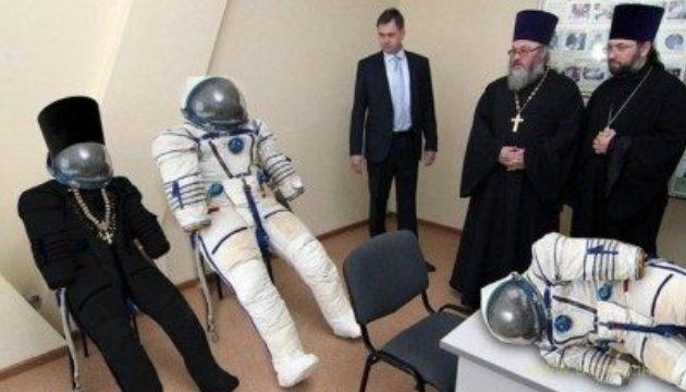 РПЦ рассматривает новый проект космического храма с попом