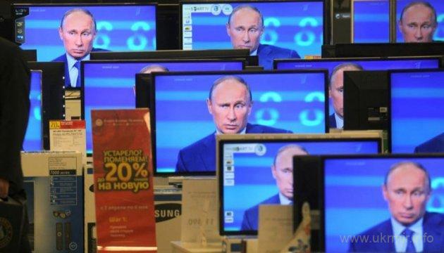 Совет Европы: пропаганда Кремля перекочевала из ТВ в соцсети