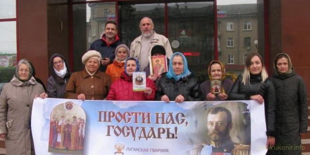 Луганская стриптизерша добилась запрета фильма «Матильда».