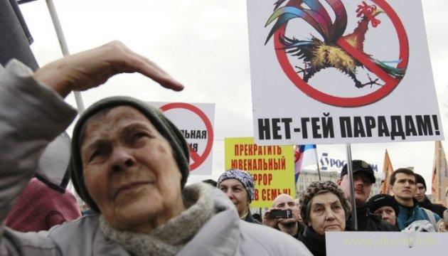 Россияне эмигрируют на Запад, прикрываясь гомосексуализмом