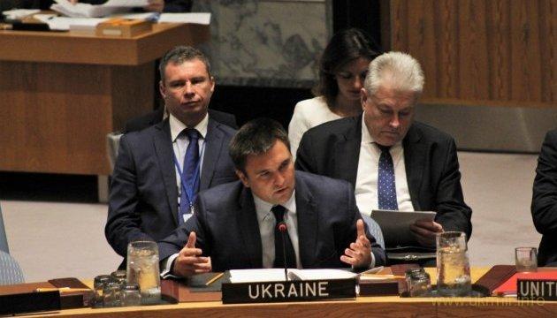 Климкин в ООН призвал не доверять бумажкам подписанным россией