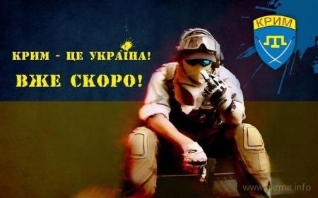 МИД: следующим шагом после резолюции ООН станет деоккупация Крыма