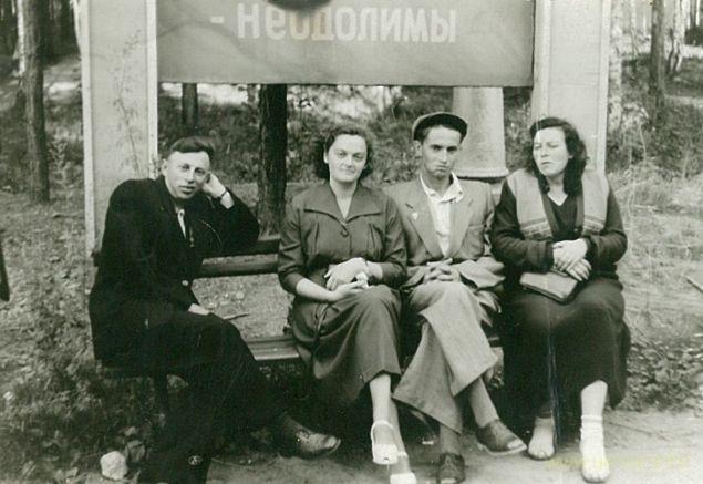 Соседи семьи Фоминых. Фото из архива Таисии Фоминой
