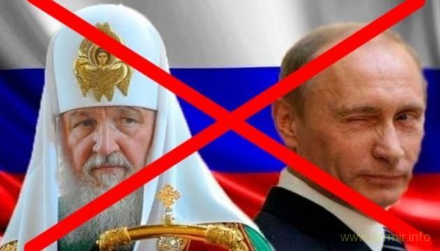 Як законно перейти православній громаді з УПЦ МП в УПЦ КП