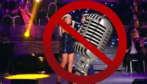 ВР будет вводить санкции за гастроли украинских артистов на РФ