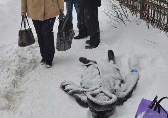 Блокадный Ленинград?