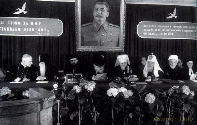Як Московський патріарх сам за Сталіна молився і всіх до цього закликав