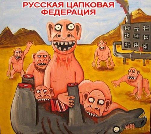 Украина рвет шаблоны эрзац народа