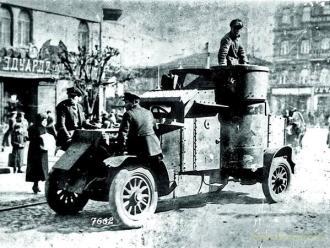 1918 рік - у Києві розмовляти Українською було небезпечно