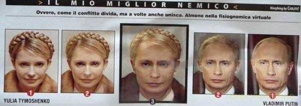 Ливийский диктатор-террорист Каддафи финансировал Тимошенко, – The National