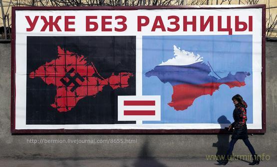 Потомки нацистов прибыли к русским фашистам на оккупированный Крым