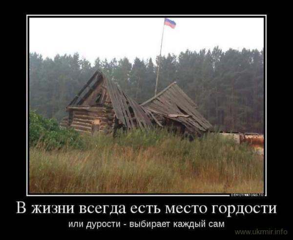 Русский ад: как умирают колонии Москвы