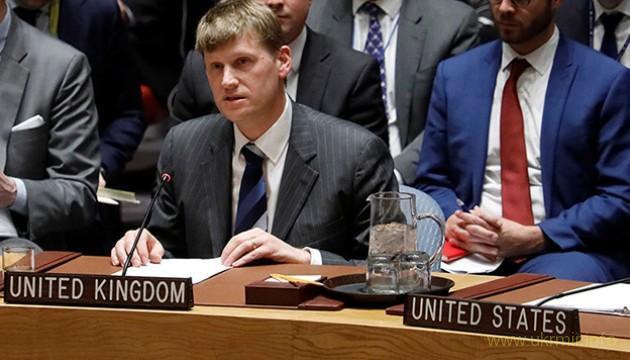Россия ожидаемо заблокировала заседание ООН по правам человека в Сирии