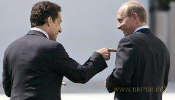 Во Франции задержан кремлевский крот Николя Саркози