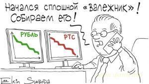 Проект «Россия» закрывается