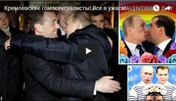 Партия путинской консервы Марин Ле Пен лишена государственной дотации