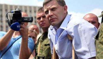 Кремль готовит Захарченко к отставке, опять понты с костылями