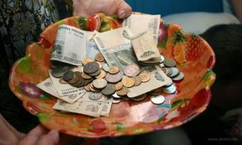 НДС, Эрефия, агония, инфляция, падение экономики, прогнозы, рабсияне, рост цен, социальная сфера, эксперты