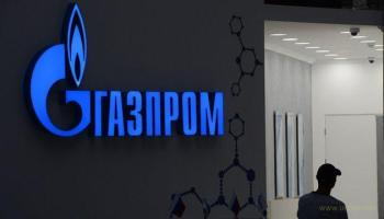 Украина накажет Газпром за отказ от транзита до $12 млрд