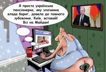 Про тролів, що працюють на український сегмент ФБ