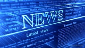 Реакция УкрСМИ на кастрацию комитета ВР по свободе слова