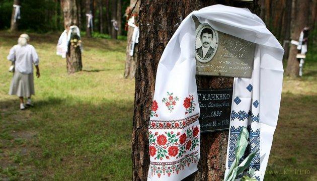 Сьогодні в Україні вшановують пам'ять жертв Великого терору
