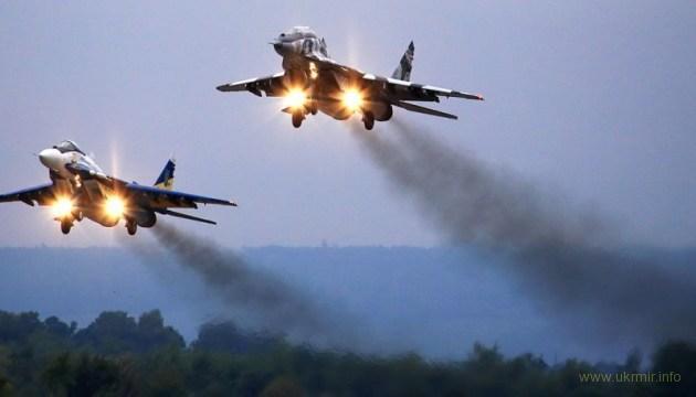 З Днем Повітряних Сил України, захисники Вітчизни!