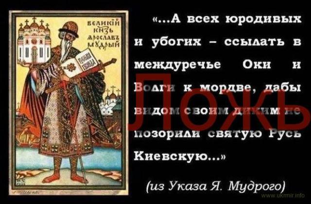 Древнюю историю и значение слов надо знать, это помогает замечать ложь и пропаганду