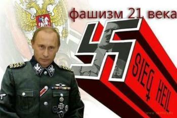14 признаков русского фашизма
