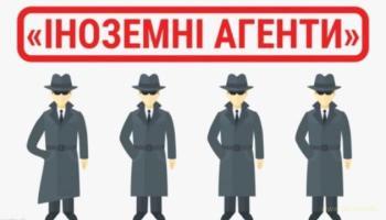 «Народный фронт» инициирует закон об иностранных агентах