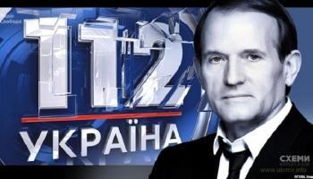 Из «112 канала» ушла часть журналистов с приходом Медведчука
