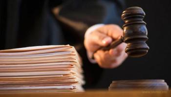 РФ проиграла апелляцию в суде Швейцарии по крымскому иску