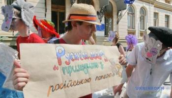 Житомирщина без лайна: російська попса та шансон в області поза законом