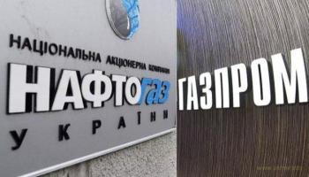 Россия не сможет блокировать реверс газа в Украину