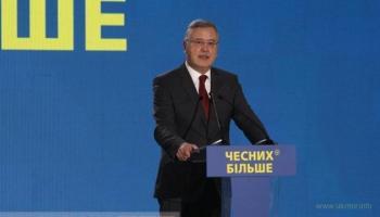 Гриценко не украинцам что-то пообещал, а послал сигнал Путину