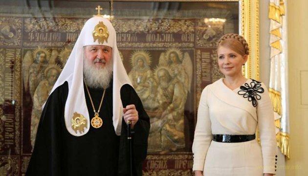 Це історичне досягнення для майбутнього України, - держсекретар США Помпео про створення помісної української церкви - Цензор.НЕТ 3324