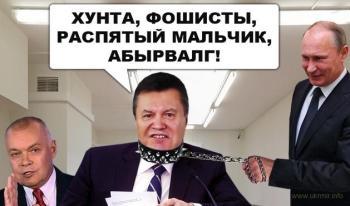 Конфискованные деньги Януковича пойдут на армию