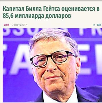 Бизнесмен или олигарх?