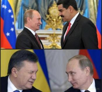 Янукович и Мадуро - путинские близнецы