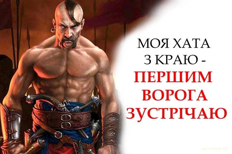 https://i1.wp.com/ukrmir.info/wp-content/uploads/2019/01/Ukrmir_Info-418.jpg?w=806&ssl=1