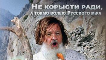 Попы неканоничного московского патриархата украли 10 реликвий