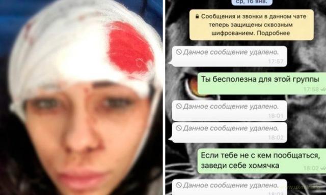 Беженка с Донбасса порезала петербурженку из-за ссоры в чате