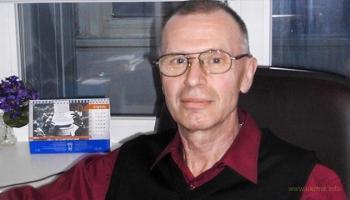 Разработчика «Новиичка» подозревают в педофилии