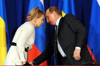 Як Тимошенко продавала євроатлантичні перспективи України