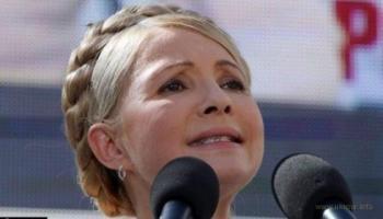 """Четверть """"джинсы"""" в интернете в пользу Тимошенко"""