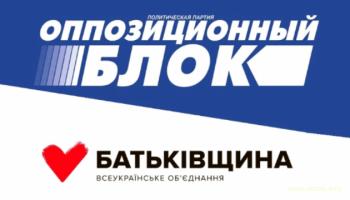 Бабюля и Оппоблок против расследования хищений в ВСУ