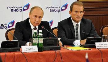 ГПУ открыла дело в отношении Медведчука о госизмене