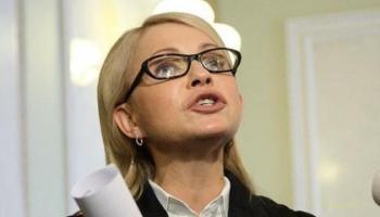Тимошенко обещает кончить войну за две недели, на каких условиях?
