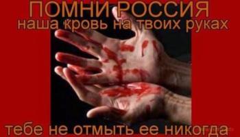 Договор о дружбе с РФ утрачивает силу с 1 апреля. Агрессор даже ноту прислал