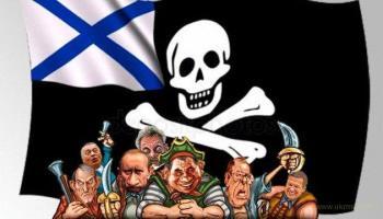Конгресс США подготовил санкции против ФСБ из-за плена украинских моряков